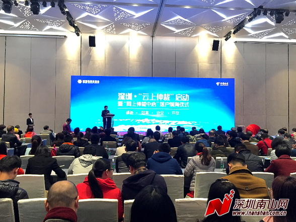 前海新闻网 首页新闻  3月11日,由深圳仲裁委员会与中国电信联合举办